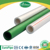 [EUROPIPE] 100% new plastic pipe/ Germany green ppr pipe and pipe fittings for hot and cold water supply