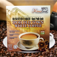 Malaysia Slimming Pure White Coffee With High Fiber