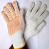 Raw White Gloves 1 side PVC dots 700 grams