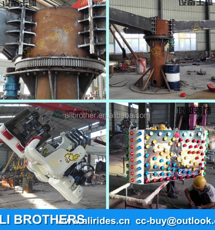 big amusement rides energy storm theme park rides for adult thrilling attraction