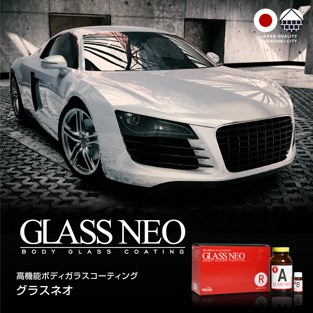 japan company super water repellency car glass body coating
