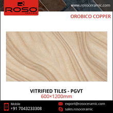 Kajaria Vitrified Royale Touche Vitrified Tiles Price in India