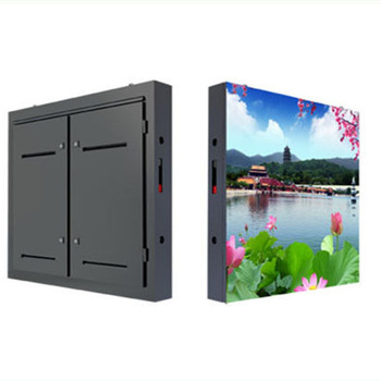 Outdoor P16 LED Cabinet