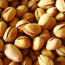 Organic Raw Pistachio Nuts for Buyers !!!!