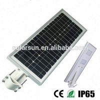 All in one solar street light 5W 8W 18W 20W 25W 30W 80W