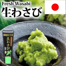 Delicious Japanese WASABI for soba with high quality made in Japan