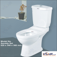 Toilet Set Sanddy Set