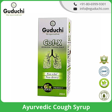 Ayurvedic / Herbal Cough Syrup from India