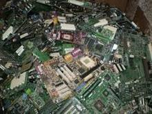 Computer Motherboard Scrap , Computer Ram Scrap ,Electronic Computer Ram Scrap forsale at a low rate