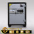 Electronic Password Steel Plate Key Safes Box - KS 125 E