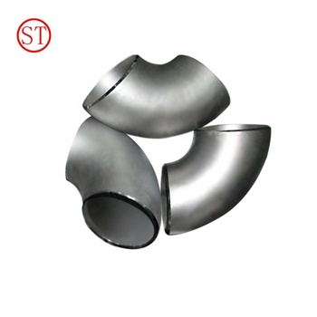 china suppliers ASTM A234 WPB 90 degree CS ELBOW