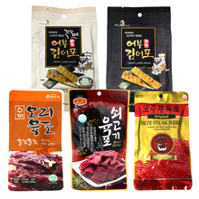 Good quality beef jerky meat , Anchovy, shrimp, seaweeds, seafood,Nutritious, snack, Homemade duck jerkysake, dry storage meat