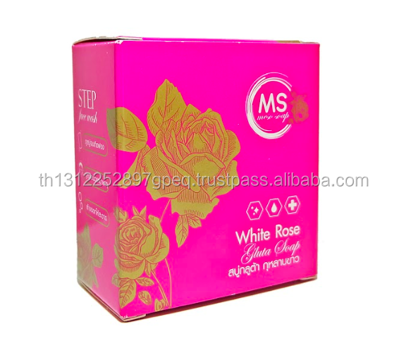 "MS White Rose "" Whitening Soap"" - Thai Soap Bar, Glutathione Soap"