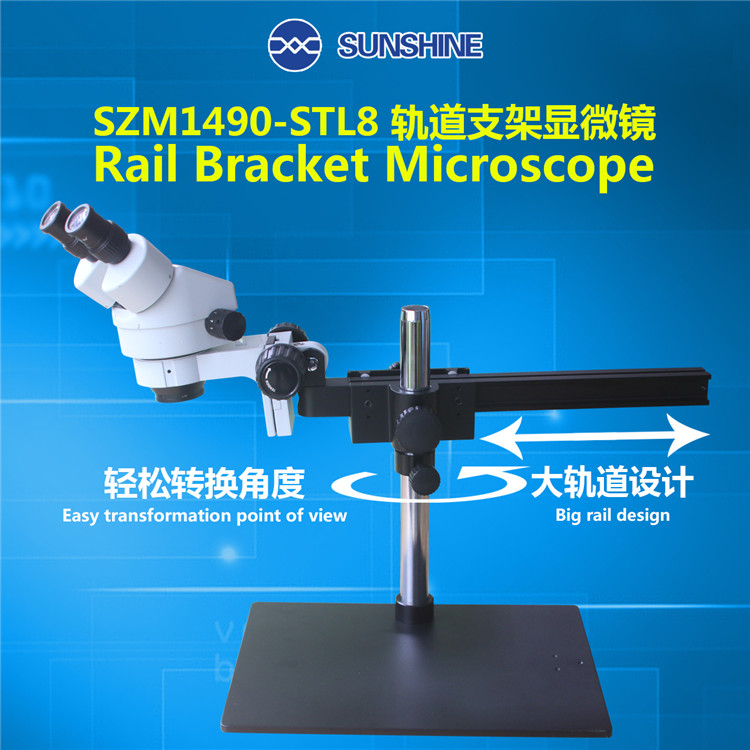 SUNSHINE New 14x-90x Rail Bracket Binocular Stereo Microscope With Adjustable Stand