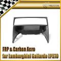 For Lamborghini Gallardo LP570-42011 AC Console With Carbon Fiber