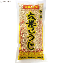 Good Quality Malt Non Alcoholic With Brown Rice 100% Made in Japan