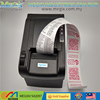 /product-detail/oem-printed-thermal-cashier-paper-roll-80-80mm-for-pos-printer-machine-50038619107.html