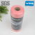 Disposable kitchen multifunction spunlace nonwoven cleaning wipes in perforated roll