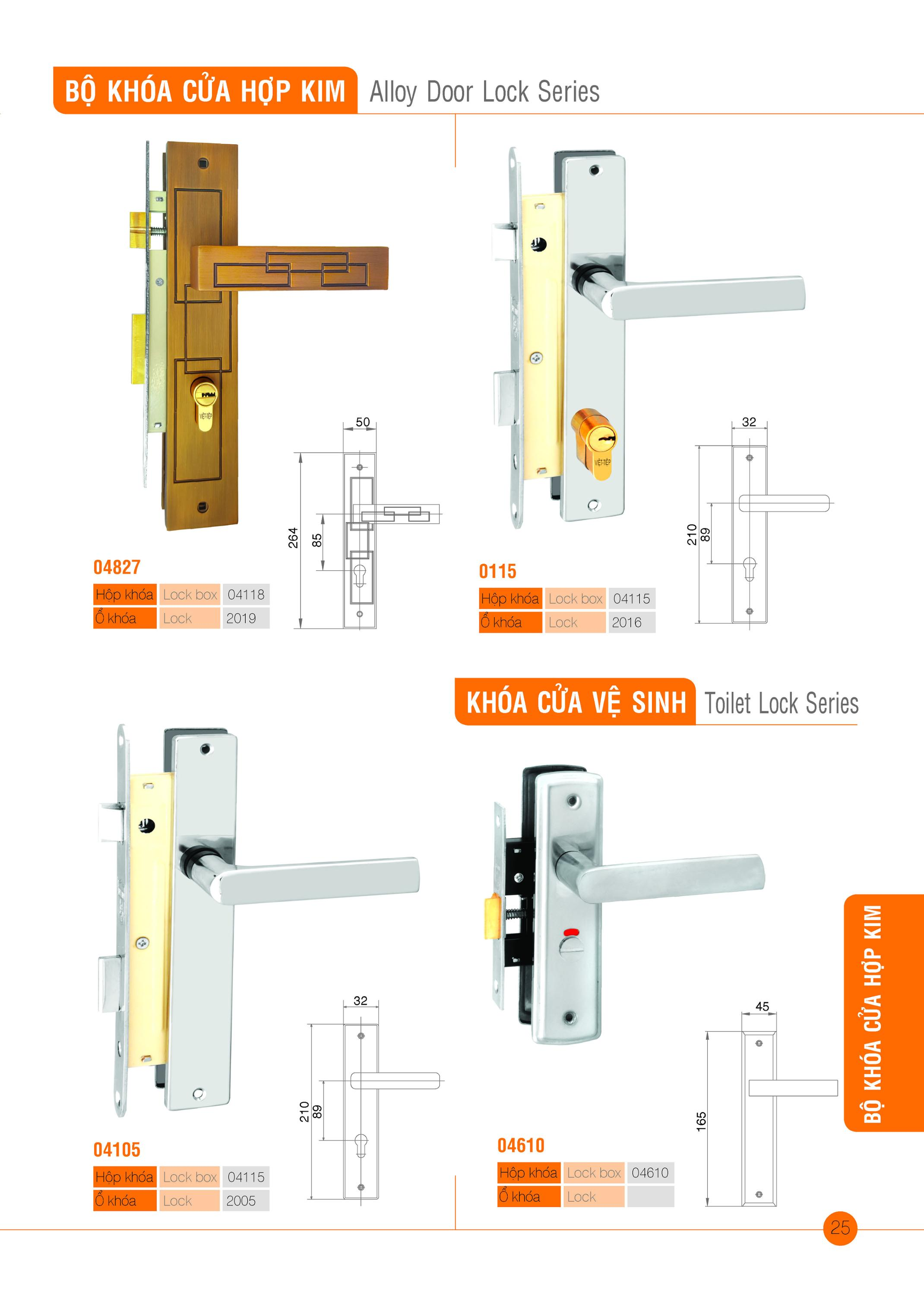 Alloy door lock series (Lock 2016)