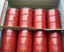 ISO,ISCC Certification Used Cooking Oil for sale 500 tons