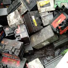 Best Quality Drained Lead battery scrap factory price BEST OFFER
