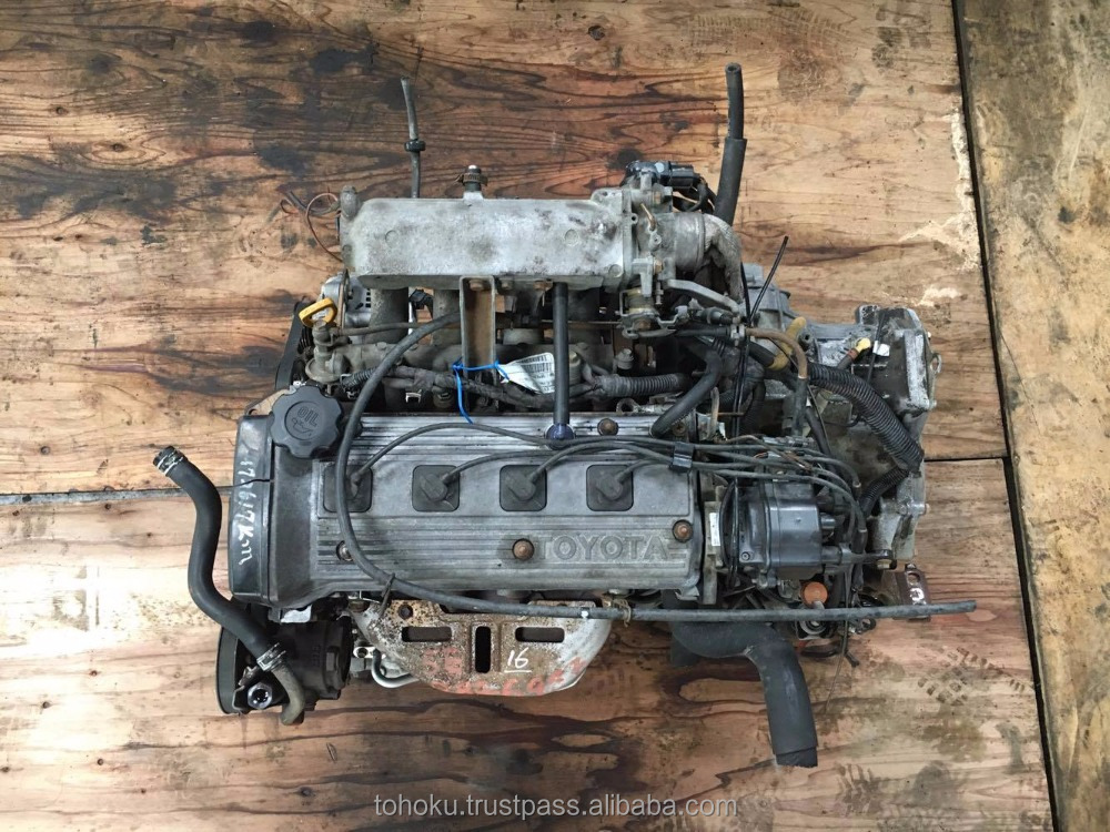 Used Engine Toyota 4E a/t 2wd (distributor) | Japanese used auto parts/used engine of toyota/used gasoline engine