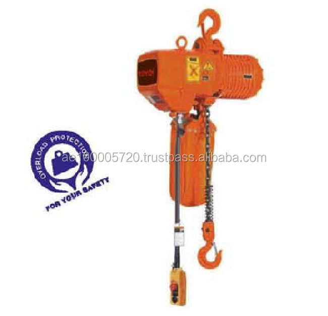 Electric chain hoist (1 ton to 25 ton)