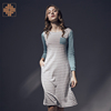 Fashion Design Casual Striped Dress for Women