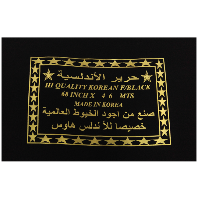 "68"" 100% Polyester Plain Dyed Formal Black Woven Satin Fabric for Abaya"