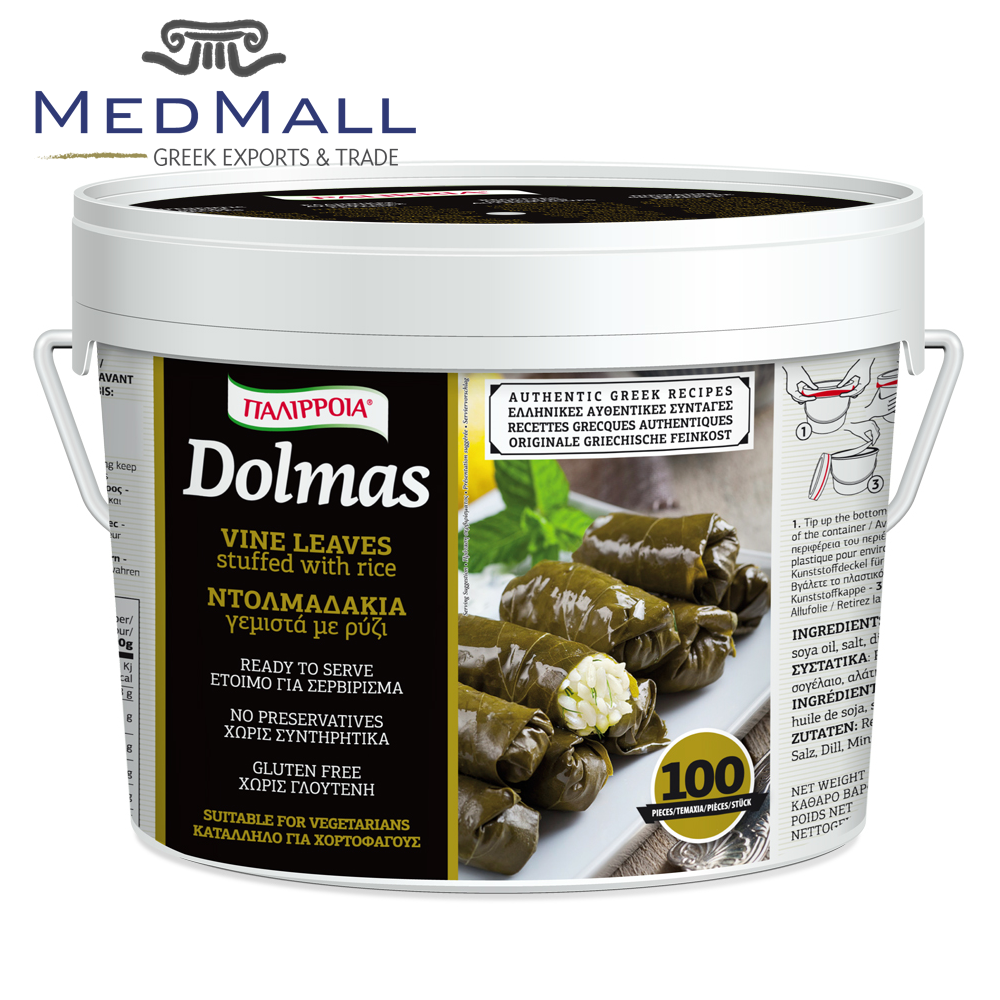 Private Label (Ambotis) Vine ( Grape ) Leaves Stuffed with Rice & Herbs ( Dolma ) - Easy Open Packaging - 2kg