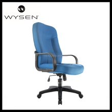 Manager Series Lowback Fabric Office Chair Furniture