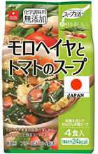 Fashionable and Effective Delicious Soup life freeze-dry food in safe made in Japan