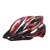 High Quality Safety Bicycle Helmet, Cycling Bike Helmet With Sun Visor