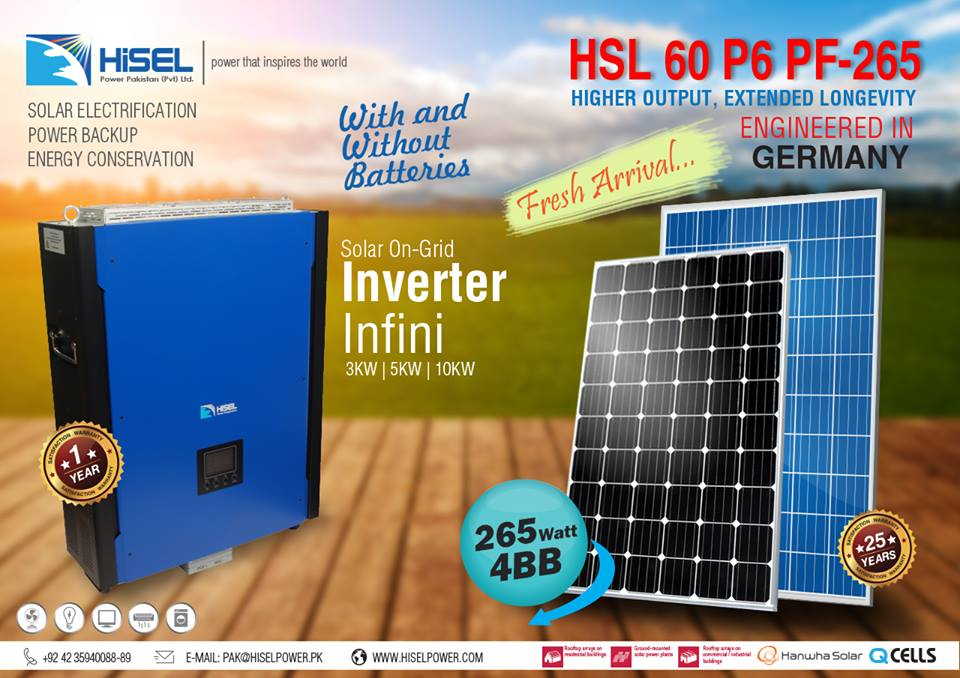 Hanwha Q cell 265 watt solar panel