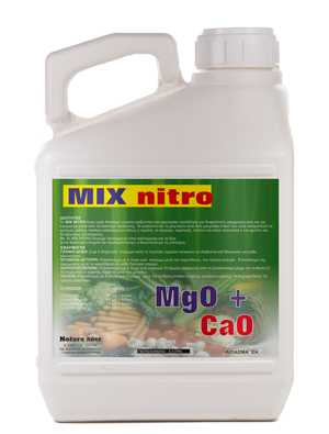Mix Nitro / Calcium and Magnesium nitrate solution
