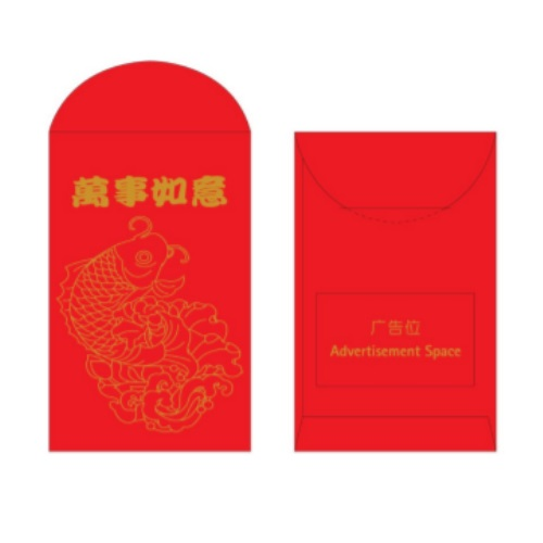 Lucky Money Packet (Pocket Envelope)