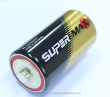 Dry Cell Battery - R14/C size Zinc Carbon - All Grade