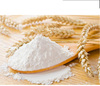 Wheat flour 50kg,bulk Wheat flour,Whole wheat Flour