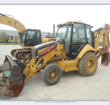 used loader backhoe for sale, used caterpillar 420e 420f backhoe front end loader