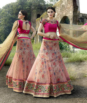 net Lehenga Choli Designs Pink & Biege Hand Work and Net Lehenga Choli