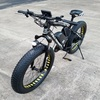 "GOOD PERFORMANCE! TRIAD NAKTO ALL-ROAD 750W 26"" Fat eBike Electric Bike 48V Magnesium Alloy Wheels"