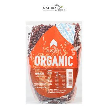 hot selling polished organic dried red bean