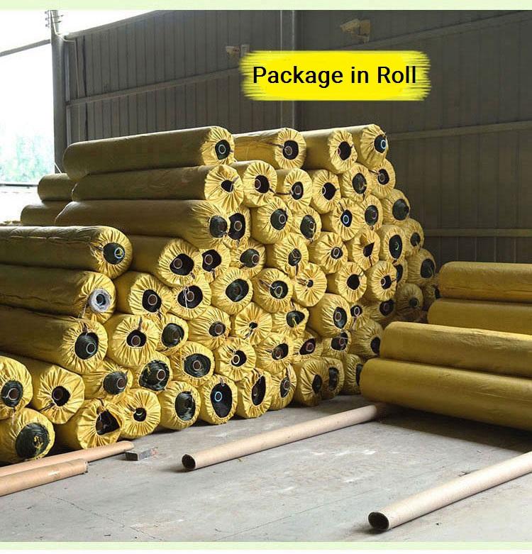 package-img