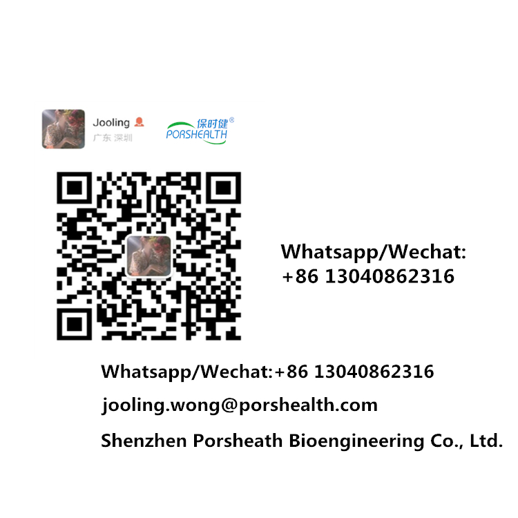 Porshealth  OEM ODM  High Quality Vitamin Pill supplier china
