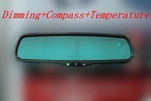 latest auto dimming car rear mirror for TOYOTA/GM/BUICK/NISSAN/HYUNDAI/KIA/Peugeot /Citroen etc
