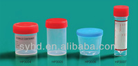 Disposable sterile urine container with screw cap