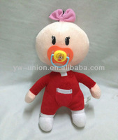 Turkey Hot-sale Stuffed Soft Plush Cartoon Red Feeder Bebe