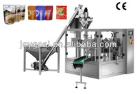 sugar packing machine Shanghai Machine
