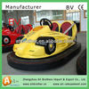 2013 hot selling amusement battery round shape bumper car