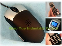 USB VoIP Optical Mouse ( for SKYPE, FreeCall...)